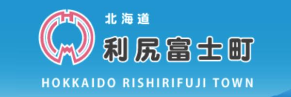 利尻富士町 公式Webサイトのバナー